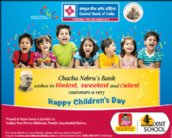 CBI Children's day