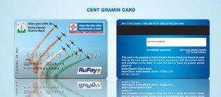 Apex advertising designing and media publishing taj hotel bsnl debit card design publicscrutiny Image collections