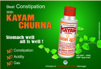 Kayam Churna Eng Ad