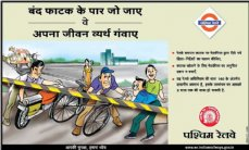 MLC Ad Hindi