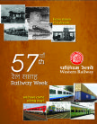 57th Railway Week Cover Design